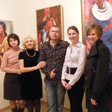 "Solo Exhibition ""Rainbow people""  Municipal Museum Bleschunova (Odessa, Ukraine) 2008"
