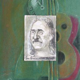 "Victor Pavlov ""Portrait of Luis Ortega"""