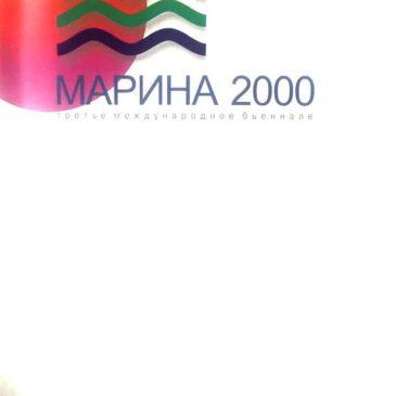 "Official catalog ""International Biennale Marina 2000"", Odessa, Ukraine"